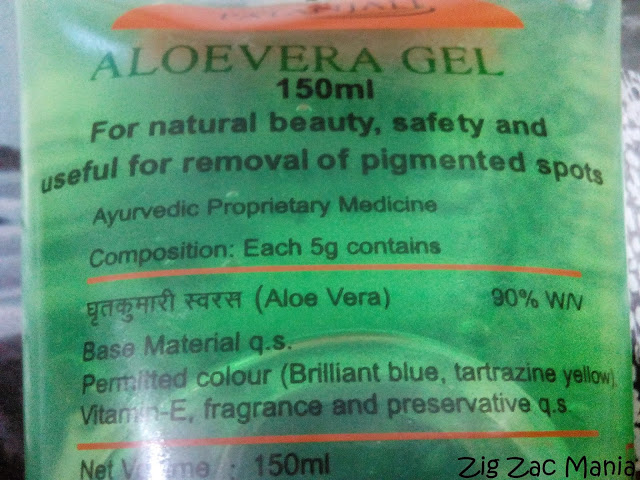 Patanjali Aloe Vera Gel Uses