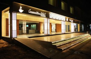 Hotel Cama (Punchin) Sector-53 (Phase- 3A), Chandigarh  Review