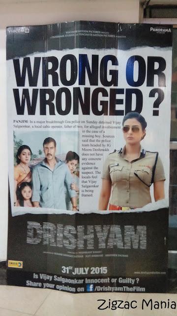 Drishyam Hindi Movie Review