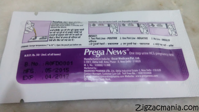 Prega News Pregnancy Test Strip: When to take test