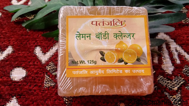 Patanjali Lemon Body Cleanser Baba Ramdev