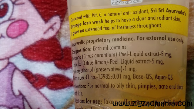 Sri Sri Ayurveda Orange Face Wash: Ingredients