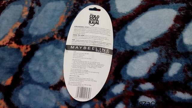 Maybelline Colossal Kajal: How to use kajal