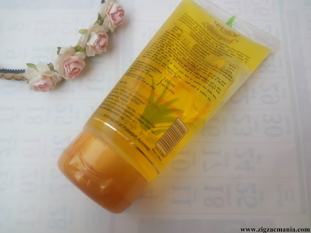Patanjali Saundarya Kesar Chandan Aloe Vera Gel Review