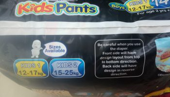 Mamy Poko Kids Night Pants/Diapers (For Boys) Review