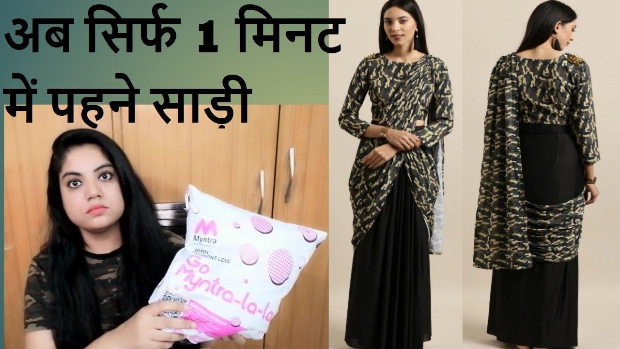 Myntra Ready To Wear Saree (Tikhi Imli)|Review