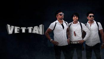 Vettai|A Criminal Thriller Drama On ZEE5